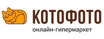 Промокоды в Kotofoto