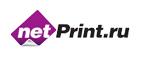Промокоды в Net Print