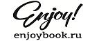 Промокоды в Enjoybook