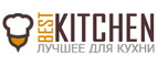 Кэшбэк в Best Kitchen RU