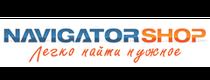 Промокоды в Navigator Shop RU