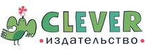 Промокоды в Издательство Clever