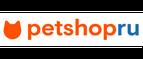 Промокоды в Petshop